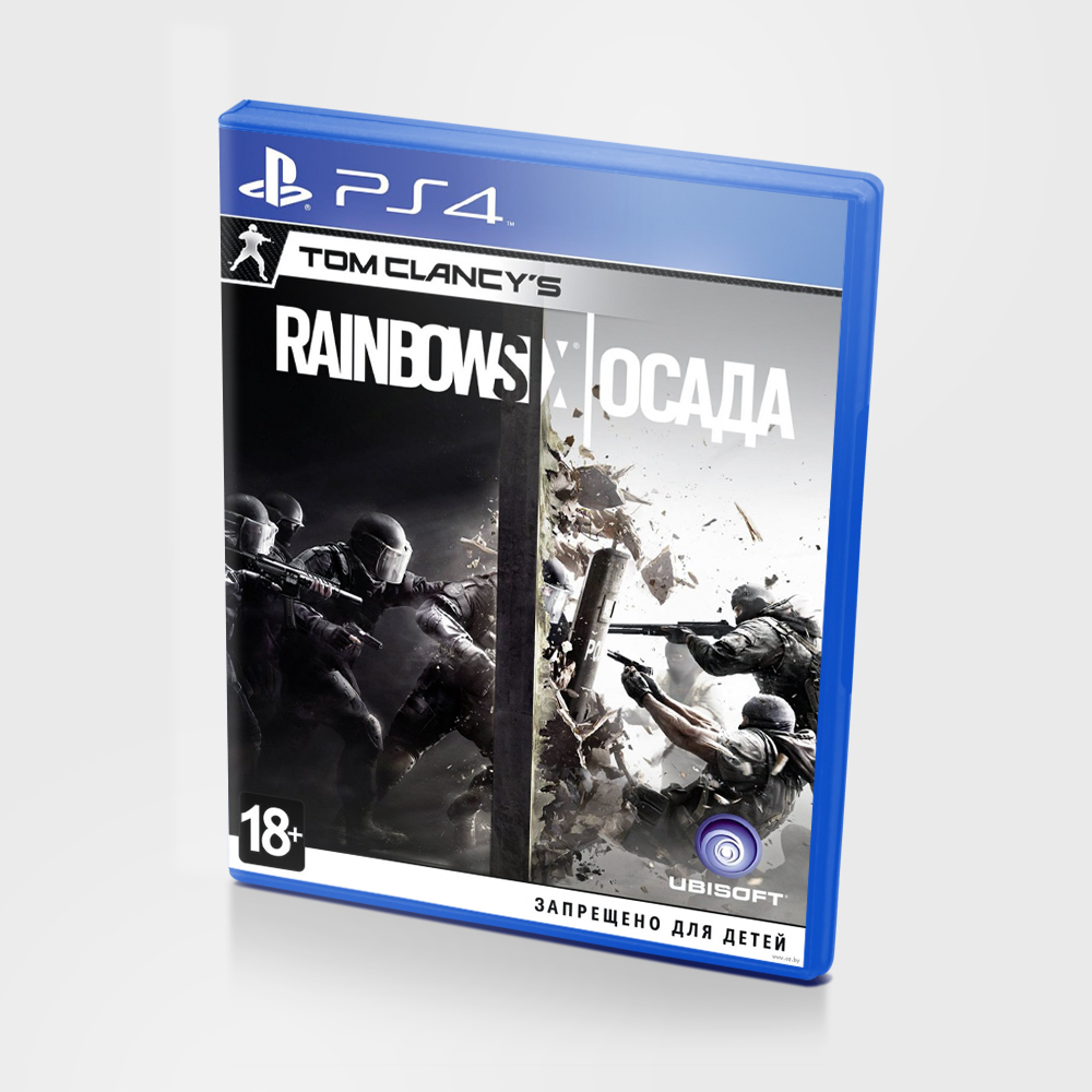 Tom Clancy's: Rainbow Six Осада PS4